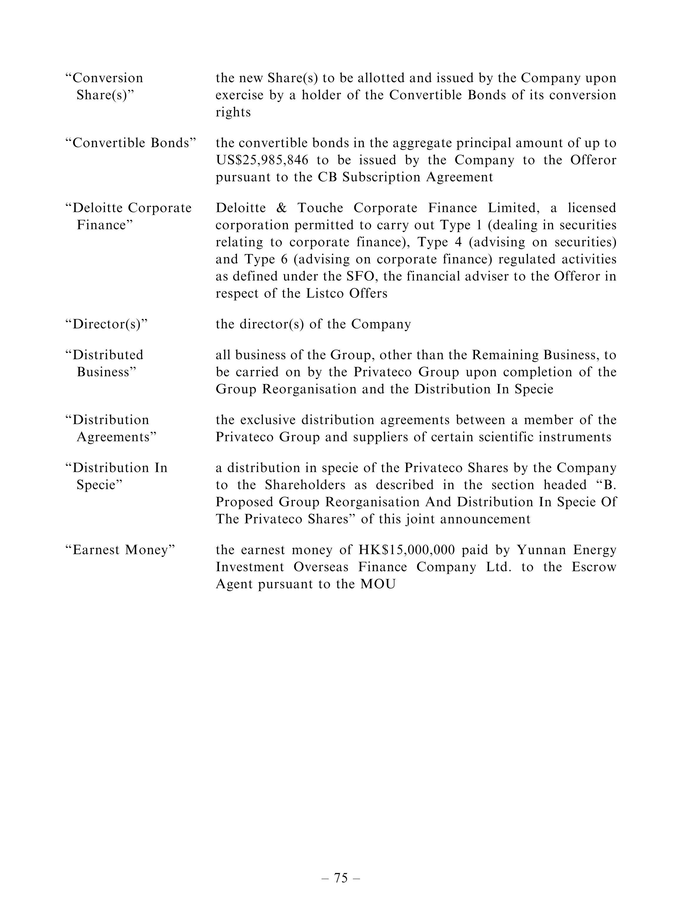 www techcomp com sg - /upload/pdf